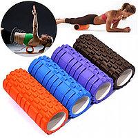 Валик, ролик массажный для спины и йоги 33см