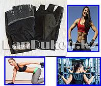 Перчатки для фитнеса, тренажеров, турника кожаные (без пальцев) 00152