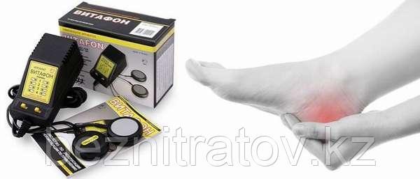 Аппарат Витафон (лечение пяточной шпоры)