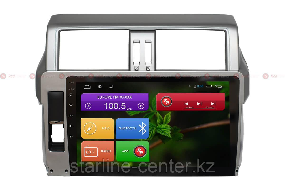Автомагнитола для Toyota Prado 150 RedPower 31265 R IPS DSP ANDROID 7