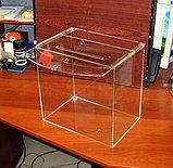 Ящик для сбора денег 300х200х300 из оргстекла 3 мм прозрачное, фото 3