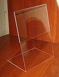 Менюхолдер тейбл тент А4 L-образный вертикальный, фото 3