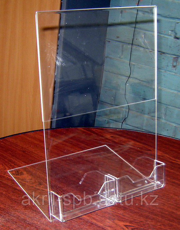 Менюхолдер А4 L-образный и 2 визитницы