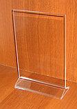 Менюхолдер тейбл тент А5 вертикальный, фото 6