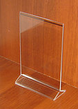 Менюхолдер тейбл тент А5 вертикальный, фото 2