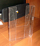 Карман буклетница А4 вертикальный КОА4 ос-гн 3, фото 2