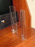 Карман буклетница А4 вертикальный КОА4 ос-гн 3, фото 3