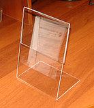 Менюхолдер тейбл тент А5 L-образный вертикальный, фото 6
