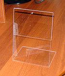 Менюхолдер тейбл тент А5 L-образный вертикальный, фото 7