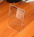 Менюхолдер тейбл тент А5 L-образный вертикальный, фото 8
