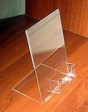 Менюхолдер тейбл тент А5 L-образный с визитницей , фото 2