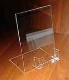 Менюхолдер тейбл тент А5 L-образный с визитницей , фото 3