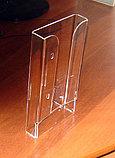Карман буклетница для буклетов 100х210 вид 1, фото 2