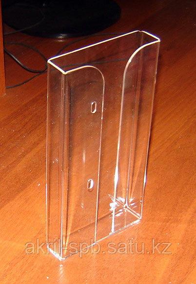 Карман буклетница для буклетов 100х210 вид 2