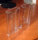 Карман буклетница для буклетов 100х210 вид 2, фото 2