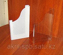 Карман под евробуклет из пластика ПЭТ КОФП