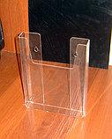 Карман буклетница А5 вертикальный КОА5 ос-гн 3, фото 2
