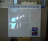 Стенд информационный 6 карманов в профиле, фото 2