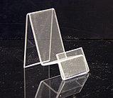 Подставка для сотового телефона ПСТ5, фото 3