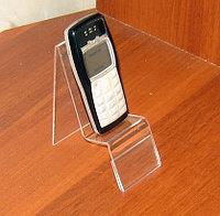 Подставка для сотового телефона ПСТ2-50