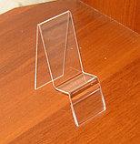 Подставка для сотового телефона ПСТ2-50, фото 3