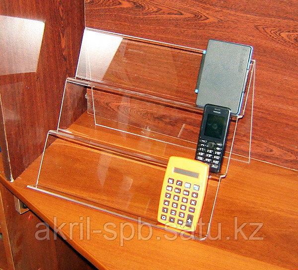 Горка трехъярусная для телефонов и смартфонов