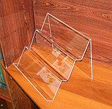 Горка трехъярусная для телефонов и смартфонов, фото 3