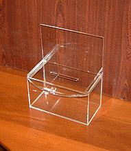 Ящик для пожертвований 200х100х120 240