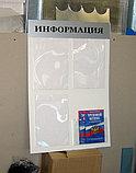 Стенд информационный на 4 кармана без профиля, фото 3