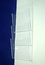 Карман буклетница А4 3-х яр вертикальный