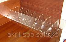 Диспенсер на 6 ячеек с отдельными крышками