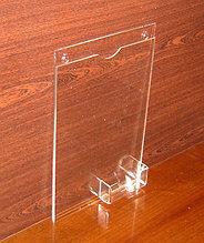 Карман информационный А4 КПА4П ос-гн + В вертикальный акрил 3 мм