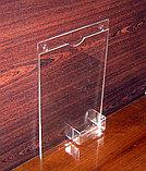 Карман информационный А4 КПА4П ос-гн + В вертикальный акрил 3 мм, фото 3