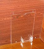 Карман информационный А4 КПА4П ос-гн + В вертикальный акрил 3 мм, фото 4