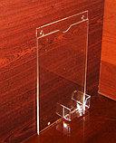 Карман информационный А4 КПА4П ос-гн + В вертикальный акрил 3 мм, фото 5