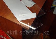 Поликарбонат монолитный 4 мм прозрачный