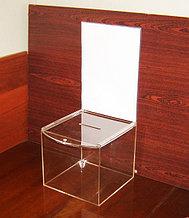 Ящик для пожертвований 215х215х200 500 с карманом А4