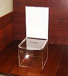 Ящик для пожертвований 215х215х200 500 с карманом А4, фото 2