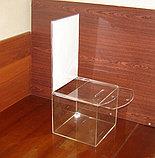 Ящик для пожертвований 215х215х200 500 с карманом А4, фото 3