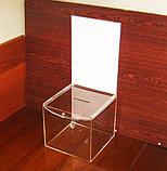 Ящик для пожертвований 215х215х200 500 с карманом А4, фото 5