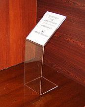 Менюхолдер А5 вертикальный напольный акрил
