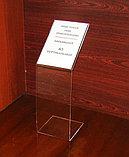 Менюхолдер А5 вертикальный напольный акрил, фото 4