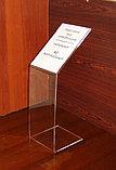 Менюхолдер А5 вертикальный напольный акрил, фото 5
