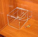 Ящик для пожертвований 200х150х150, фото 2
