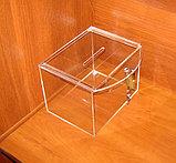 Ящик для пожертвований 200х150х150, фото 3