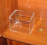 Ящик для пожертвований 200х150х150, фото 5