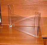 Карман буклетница А3 горизонтальный, фото 2