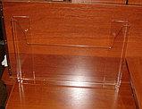 Карман буклетница А3 горизонтальный, фото 4