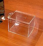 Ящик для пожертвований ПБС1Б-200х150х150, фото 4