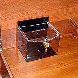 Ящик для пожертвований 200х150х150 185 черный, фото 5